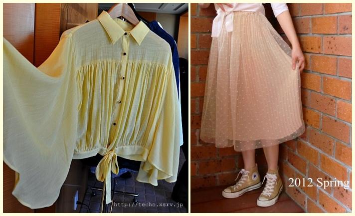 2012年春夏流行チュールスカートやプリーツ・シャーベットカラー
