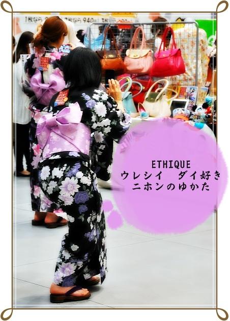 浴衣割引サービスお得な夏の東京湾納涼船飲み放題