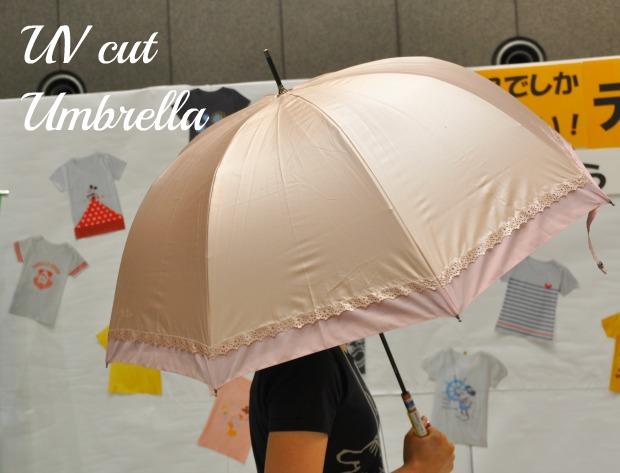 晴雨兼用日傘で紫外線対策UVカットベルメゾンより