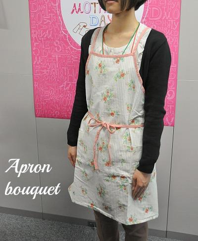 apronbouquet1222
