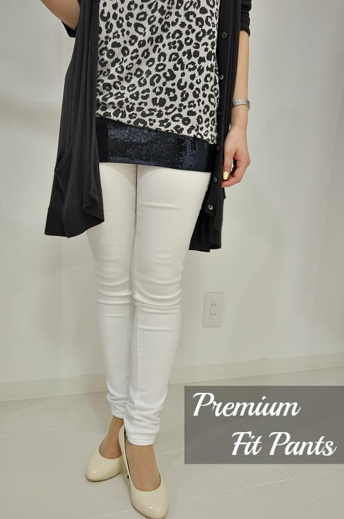 premium fit pants002white1