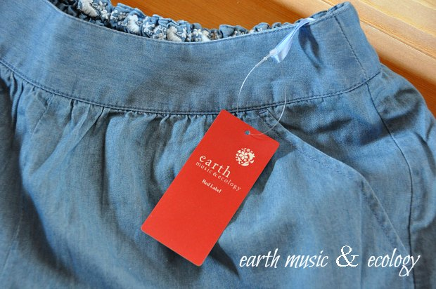 earth music & ecologywest212