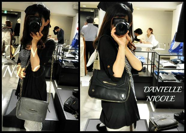 DANIELLE NICOLE bag2231