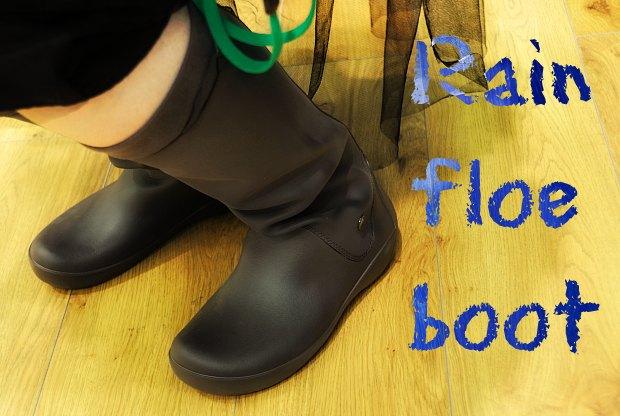 Rain floe bootes33