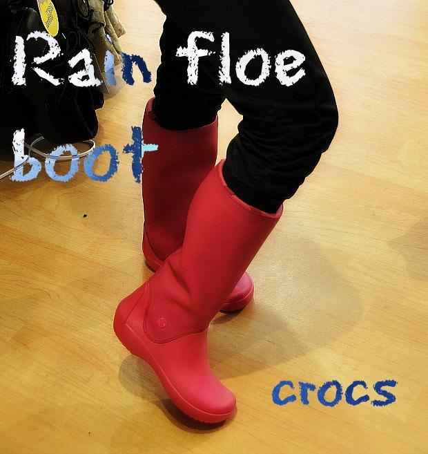 rain floe bootcrocs44433