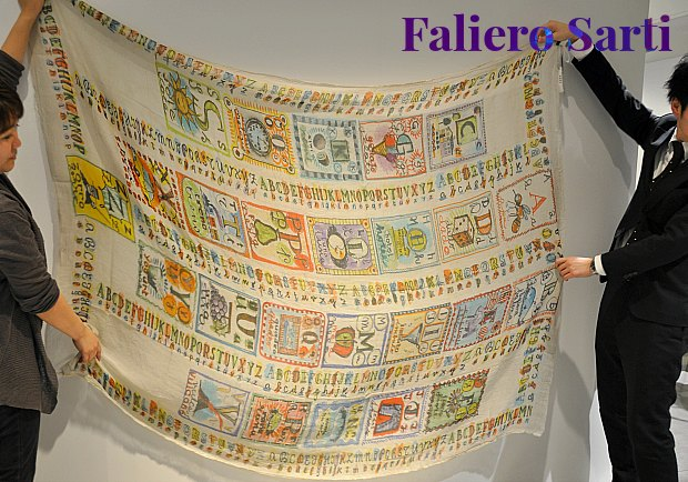 Faliero Sartistamp21