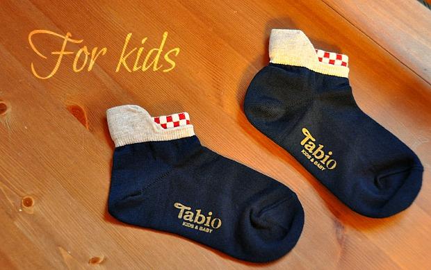 記名できる靴下子供入園準備キッズに安心ネーム入りソックスタビオ
