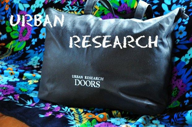 アーバンリサーチドアーズ福袋中身URBAN RESEARCH DOORSキャメルジャケット買った