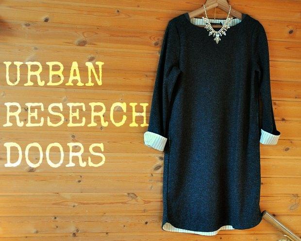 urbanreserchdoorswanpib1