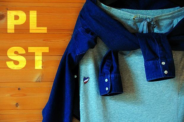 ジャージースカートVERY4月掲載ロングマキシのコーデと袖の折り方ロールアップ
