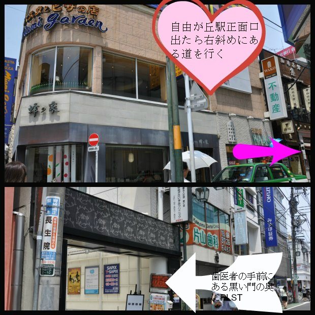 map111jiyuu1