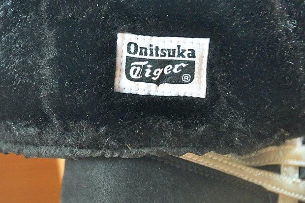 onitsukatigerup67322