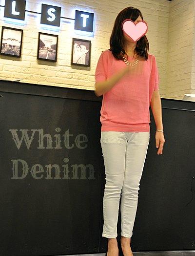 whitedenim89544431221