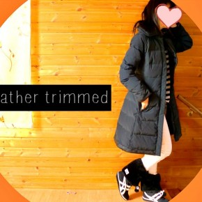 leather trimmedcoatee904222