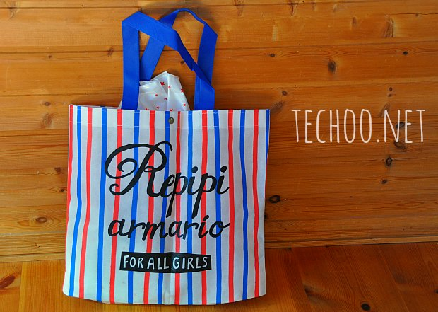 レピピアルマリオ福袋買う方法!repipi armarioのパーカーボーダーシャツ写真