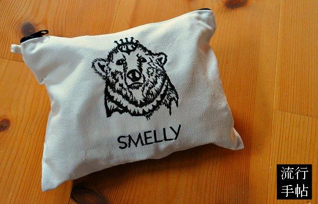 smelly0115