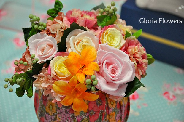 Gloria Flowers1110503