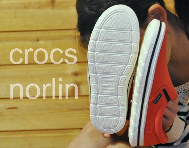 crocsnorlin2220689