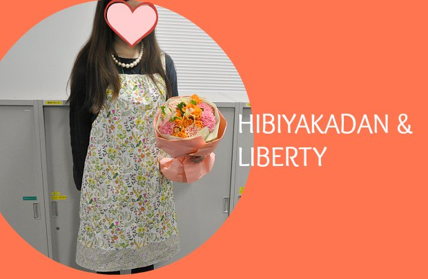 hibiyaadanliberty220545