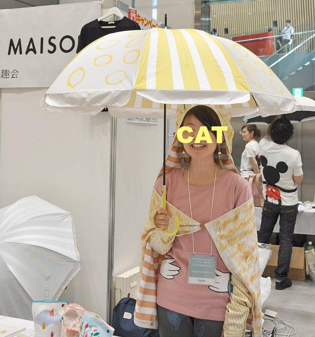 cat221_0057