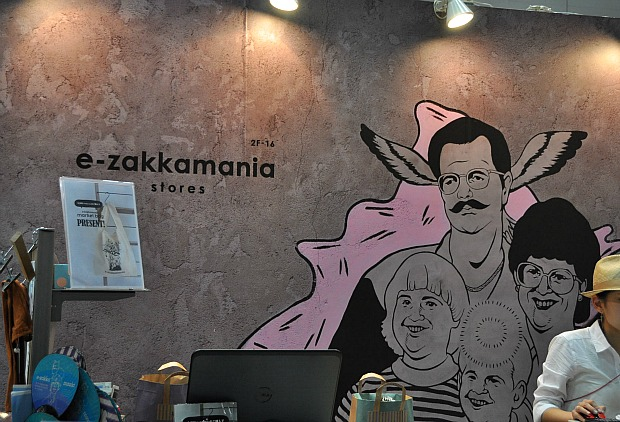 e-zakkamaniaSC_