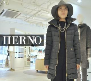 HERNOヘルノのダウンジャケットはモンクレールよりフェミニン!