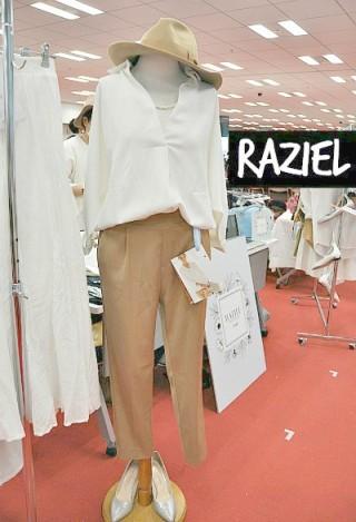 30代-40代ママファッションをプチプラで!RAZIELでインスタグラマー主婦になれる