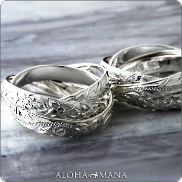 alohamanasaite2