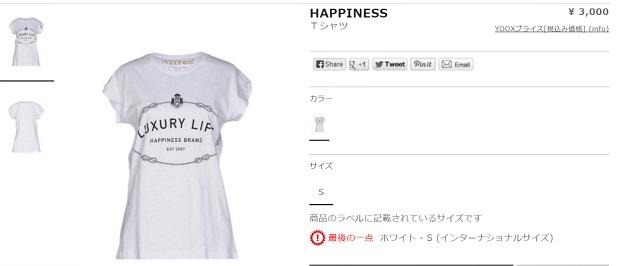 happinessT