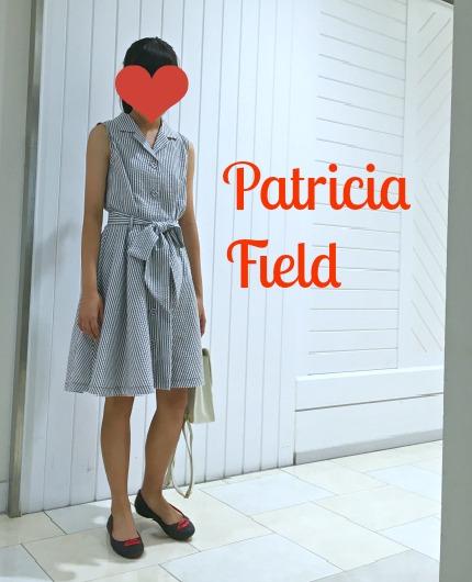 patriciafield3422_3813