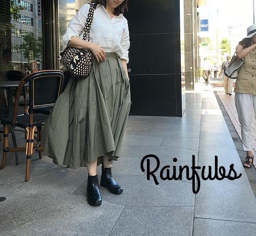 rainfubs6932