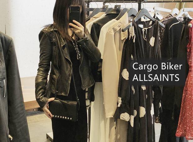 Cargo Biker2018-2-10