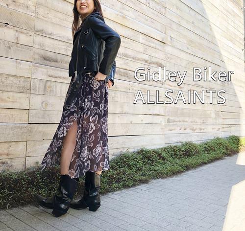 allsaintsGidley Biker1231