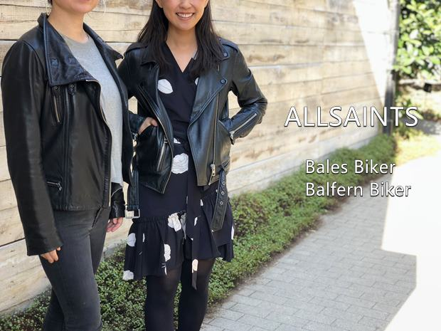 allsaintsBalfern Biker bales biker