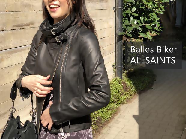 allsaints bales biker1