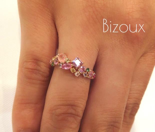 bizoux1n2290