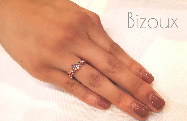 bizoux2213