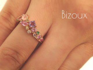 ジュエリーブランドBizoux口コミ!指輪は君の名は。を思わせる鮮やかさ!