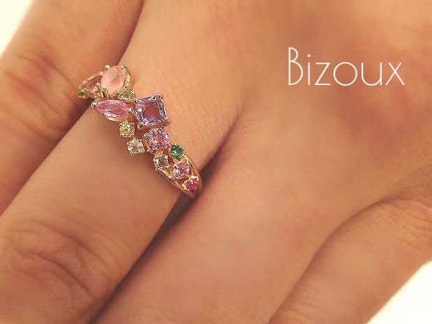 bizoux2289