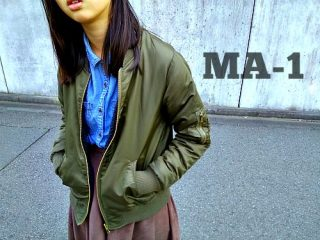 MA-1を女子が着るコーデ