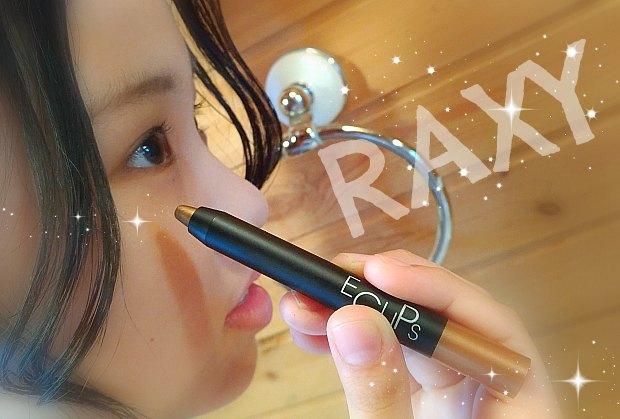 raxycosme3388