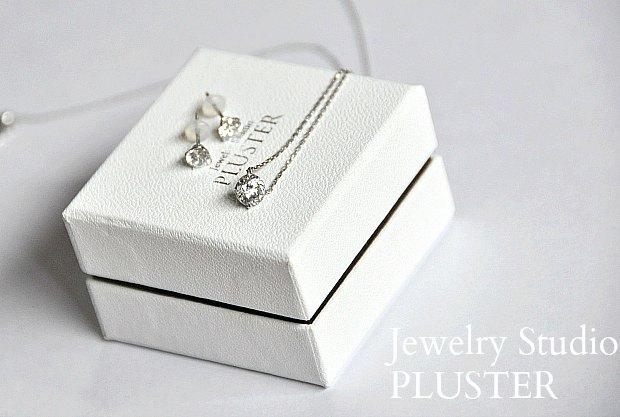 Jewelry Studio PLUSTERsetginger1