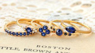 9月の誕生石サファイアの指輪おしゃれなビズーのコレクション