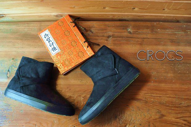 crocsboots201712