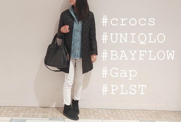 crocsootd2017-3