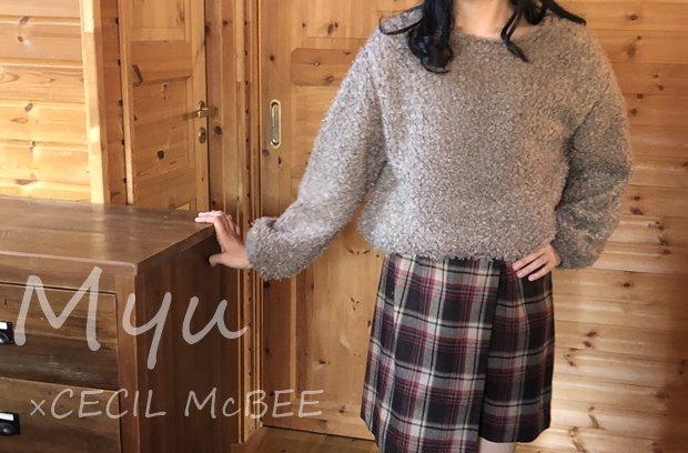 myu×CECIL McBEE1