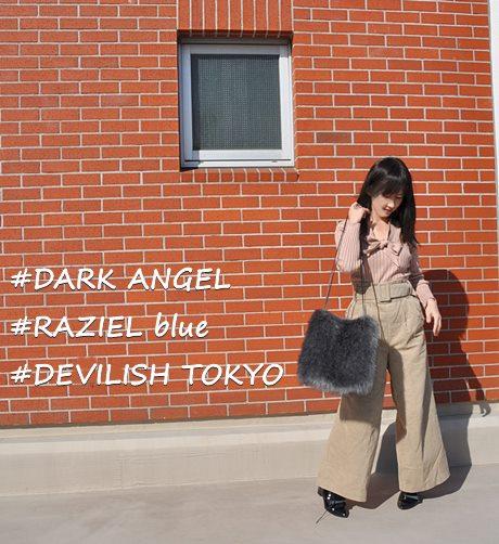 darkangeldelivishraziel77312