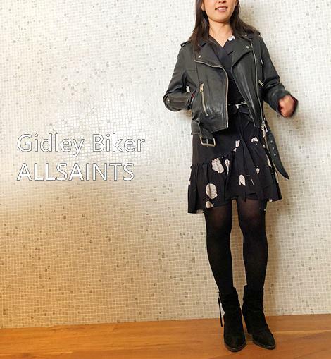 Gidley Biker allsaintsred202