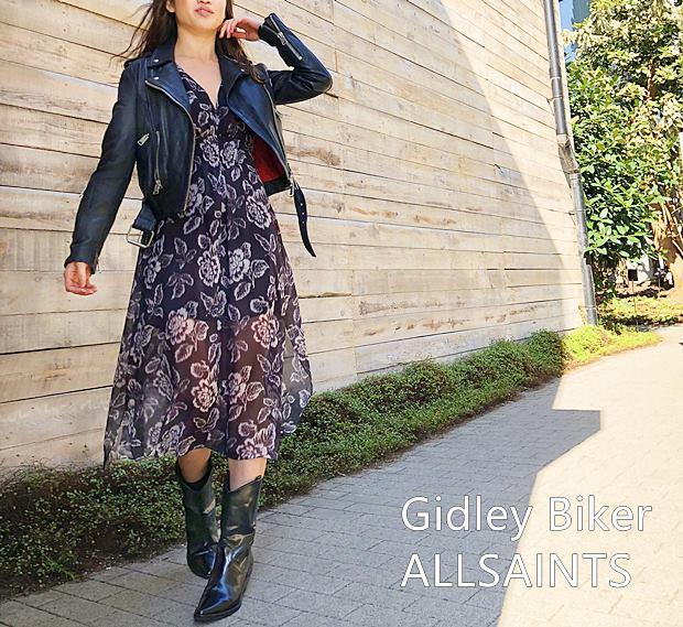 Gidley Bikeroutdoor allsaints