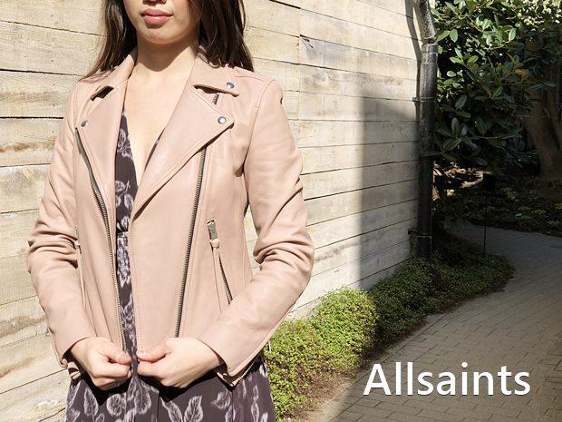 allsaintspink-2s-1